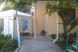 """Гостевой дом """"На Севастопольской 15"""", Севастопольская улица, 15 на 6 комнат - Фотография 6"""