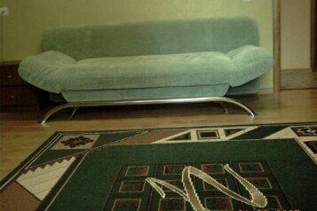 1-комн. квартира, 40 кв.м. на 4 человека, Зеленая, Заозерное - Фотография 1