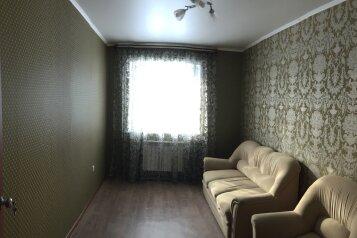 Дом. Оз. Банное. Глц Металлург-Магнитогорск, 130 кв.м. на 10 человек, 3 спальни, Курортная , Банное - Фотография 2
