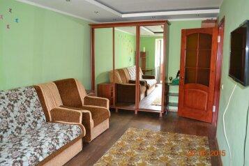 1-комн. квартира, 36 кв.м. на 3 человека, улица Дёмышева, Евпатория - Фотография 2