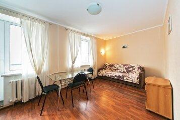 1-комн. квартира, 45 кв.м. на 2 человека, улица Шумкина, 9, Москва - Фотография 1