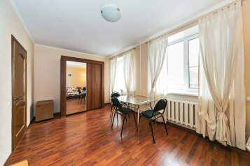 1-комн. квартира, 45 кв.м. на 2 человека, улица Шумкина, 9, Москва - Фотография 2