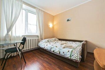 1-комн. квартира, 45 кв.м. на 2 человека, улица Шумкина, 9, Москва - Фотография 3