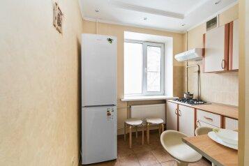 1-комн. квартира, 45 кв.м. на 2 человека, улица Шумкина, 9, Москва - Фотография 4