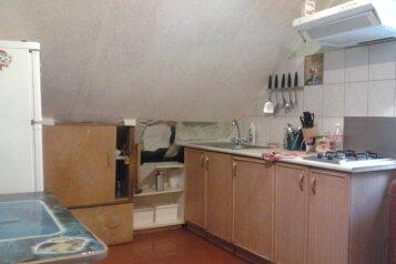 1-комн. квартира, 35 кв.м. на 3 человека, кипарисная, Береговое (Кастрополь), Ялта - Фотография 3