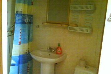 Дом на 4 человека, 1 спальня, Кипарисная улица, Береговое (Кастрополь), Ялта - Фотография 2