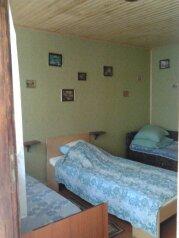 Дом на 4 человека, 1 спальня, Кипарисная улица, Береговое (Кастрополь), Ялта - Фотография 3