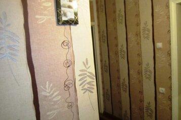 1-комн. квартира, 35 кв.м. на 2 человека, Московская улица, 48, Иристонский район, Владикавказ - Фотография 2