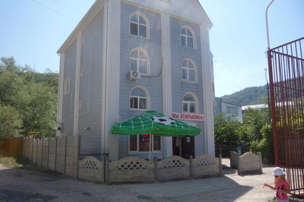 Гостевой дом , микрорайон 1, 7а на 8 комнат - Фотография 1