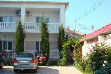 Гостевой дом , Татарская улица, 7 на 13 номеров - Фотография 2