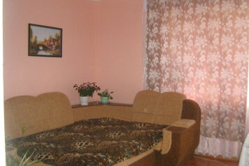 2-комн. квартира, 80 кв.м. на 5 человек, Красномаякская улица, Симеиз - Фотография 2