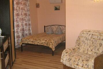 2-комн. квартира, 80 кв.м. на 5 человек, Красномаякская улица, 2, Симеиз - Фотография 3