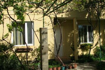 Гостевой дом , Ленина на 7 номеров - Фотография 2