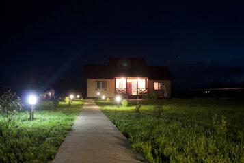 ДОМ 3  С  БАНЕЙ  И  ЛОДКАМИ, 110 кв.м. на 8 человек, 3 спальни, деревня Могилево, 45, Осташков - Фотография 3