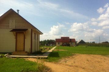 ДОМ 3  С  БАНЕЙ  И  ЛОДКАМИ, 110 кв.м. на 8 человек, 3 спальни, деревня Могилево, Осташков - Фотография 4