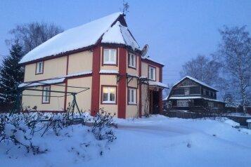 Коттедж, 140 кв.м. на 10 человек, 4 спальни, деревня Могилево, Осташков - Фотография 3