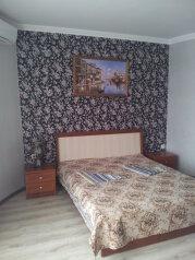 Гостевой дом, Новороссийская улица на 14 номеров - Фотография 2