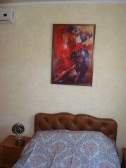 Гостевой дом на ул. Трудовой в пгт. Николаевка Крым , Трудовая на 8 номеров - Фотография 1