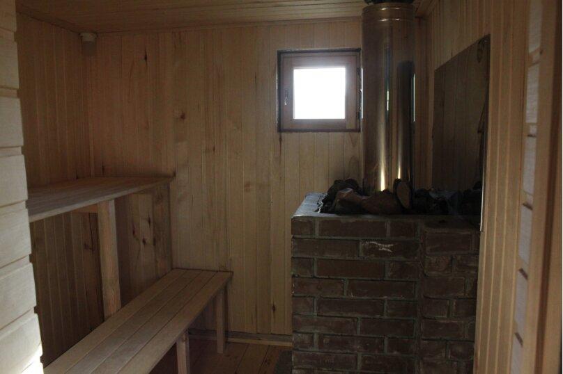 Дом, 290 кв.м. на 5 человек, 6 спален, деревня Бегичево, 7, Подольск - Фотография 5