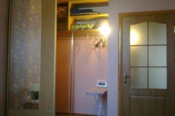 3-комн. квартира на 7 человек, улица Кирова, Евпатория - Фотография 4
