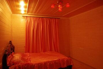 Дом, 290 кв.м. на 18 человек, 6 спален, деревня Бегичево, 7, Подольск - Фотография 2