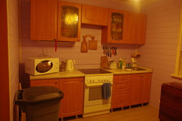 Дом, 290 кв.м. на 18 человек, 6 спален, деревня Бегичево, Подольск - Фотография 3