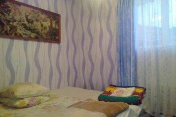 2-комн. квартира на 5 человек, Санаторская улица, Евпатория - Фотография 4