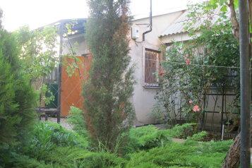 Мини пансионат, Вишневая улица на 4 номера - Фотография 4