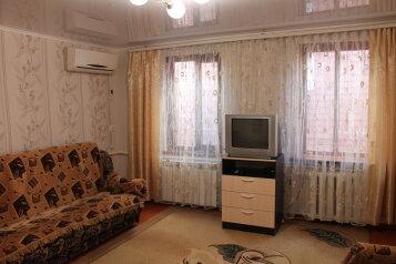 Дом, 37 кв.м. на 6 человек, 1 спальня, Гоголя, Ейск - Фотография 4