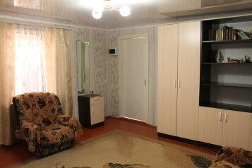 Дом, 37 кв.м. на 6 человек, 1 спальня, Гоголя, Ейск - Фотография 1