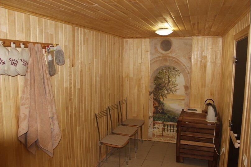 Дом, 119 кв.м. на 10 человек, 2 спальни, поселок Батина лощина, 5, Подольск - Фотография 6