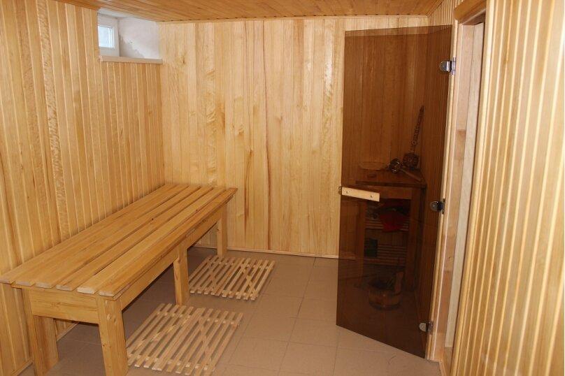 Дом, 119 кв.м. на 10 человек, 2 спальни, поселок Батина лощина, 5, Подольск - Фотография 7