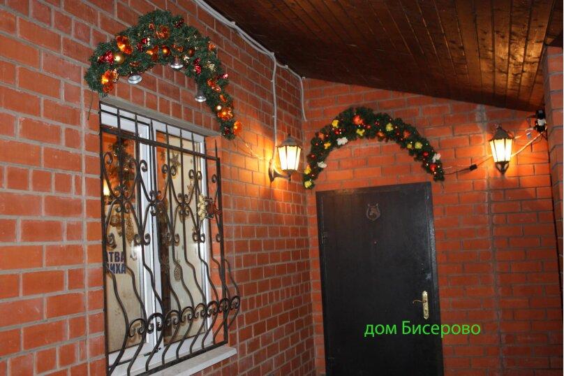 Дом, 200 кв.м. на 6 человек, 3 спальни, село Бисерово, 10, Старая Купавна - Фотография 5
