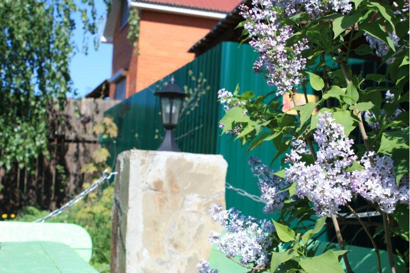 Дом, 200 кв.м. на 6 человек, 3 спальни, село Бисерово, 10, Старая Купавна - Фотография 9