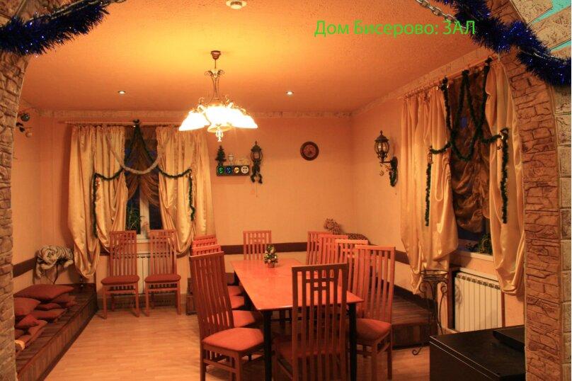 Дом, 200 кв.м. на 6 человек, 3 спальни, село Бисерово, 10, Старая Купавна - Фотография 10