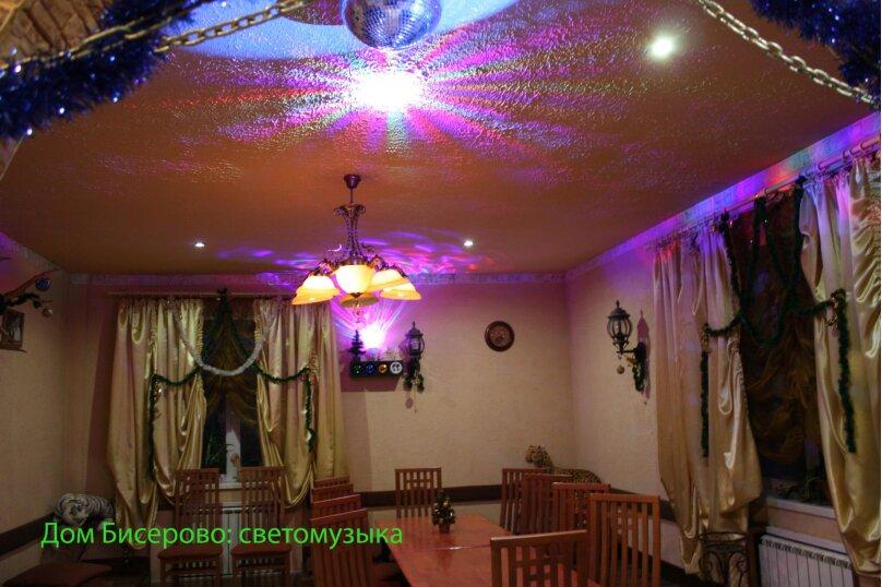 Дом, 200 кв.м. на 6 человек, 3 спальни, село Бисерово, 10, Старая Купавна - Фотография 12