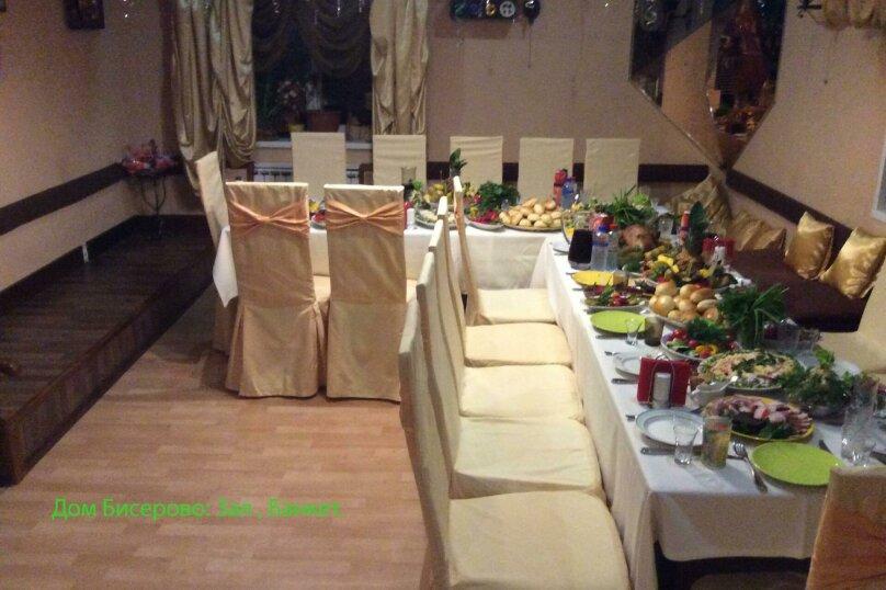 Дом, 200 кв.м. на 6 человек, 3 спальни, село Бисерово, 10, Старая Купавна - Фотография 15