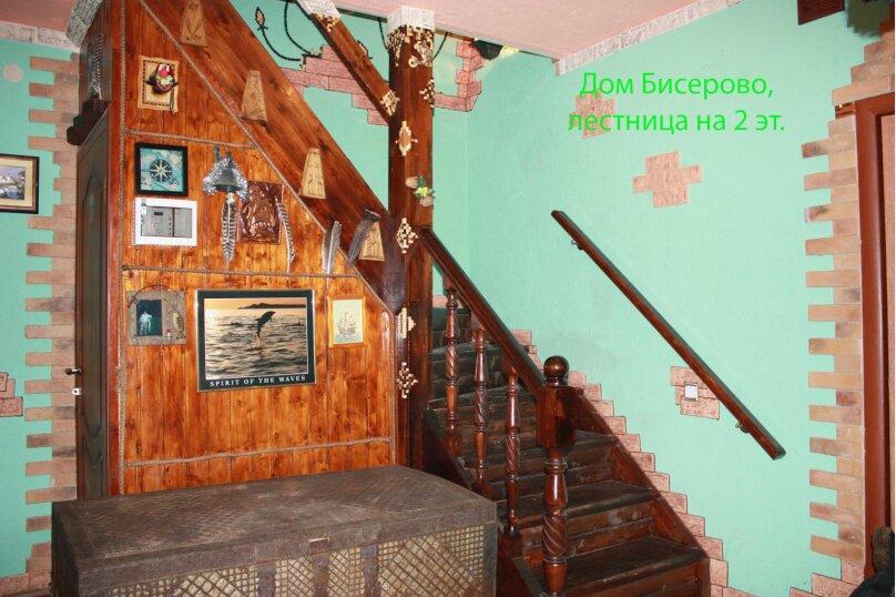 Дом, 200 кв.м. на 6 человек, 3 спальни, село Бисерово, 10, Старая Купавна - Фотография 18