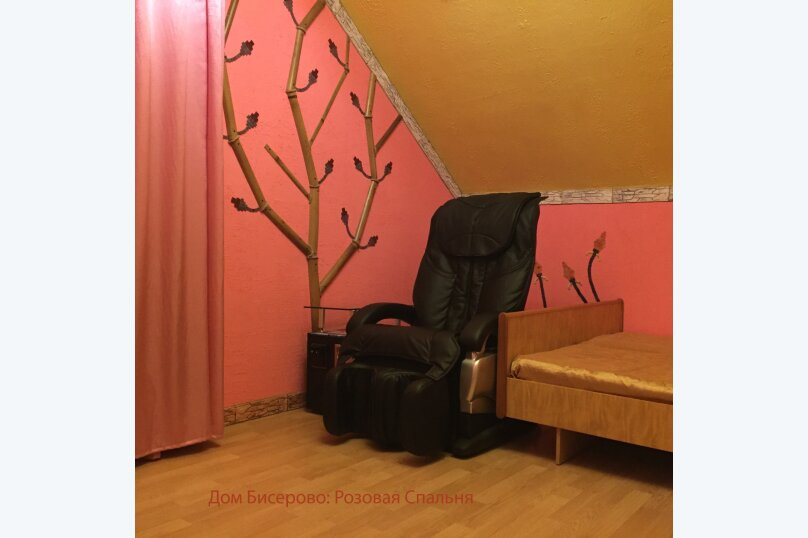 Дом, 200 кв.м. на 6 человек, 3 спальни, село Бисерово, 10, Старая Купавна - Фотография 21