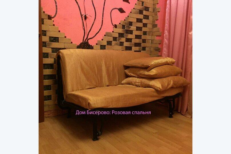 Дом, 200 кв.м. на 6 человек, 3 спальни, село Бисерово, 10, Старая Купавна - Фотография 22