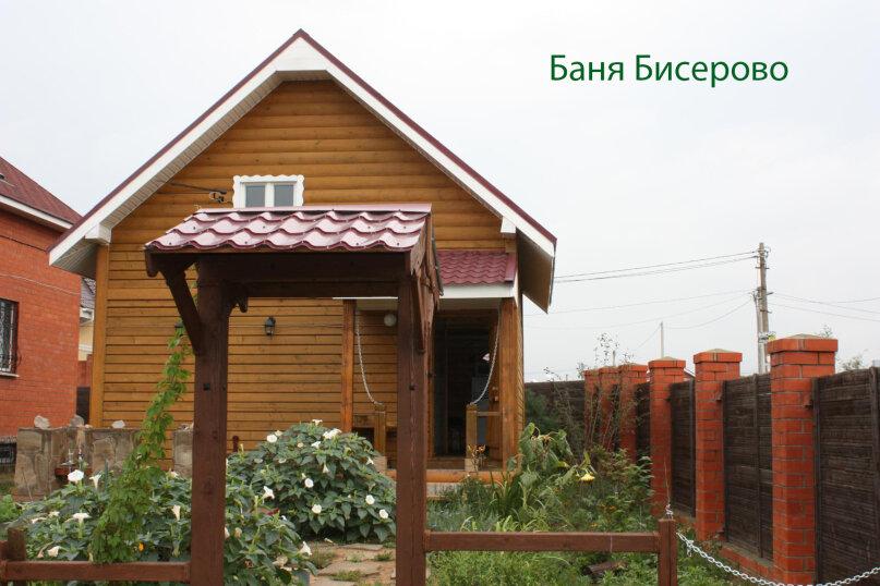 Дом, 200 кв.м. на 6 человек, 3 спальни, село Бисерово, 10, Старая Купавна - Фотография 27