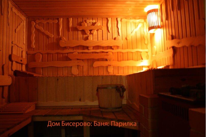 Дом, 200 кв.м. на 6 человек, 3 спальни, село Бисерово, 10, Старая Купавна - Фотография 30