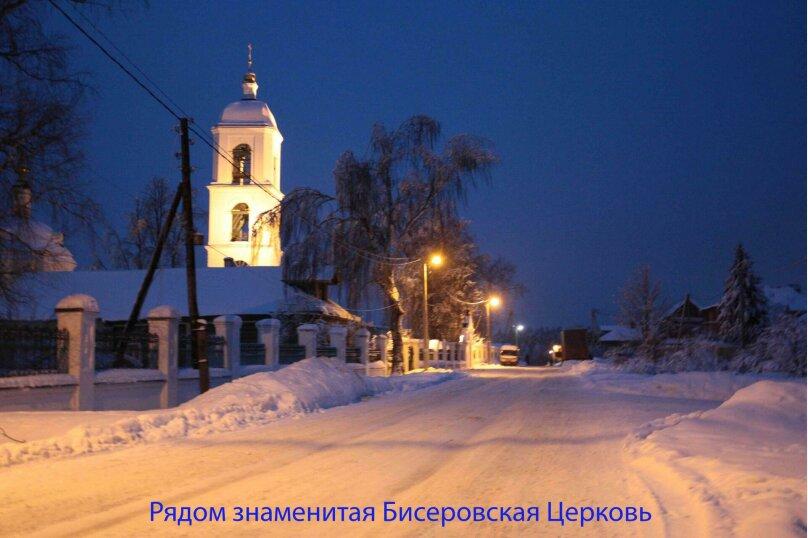 Дом, 200 кв.м. на 6 человек, 3 спальни, село Бисерово, 10, Старая Купавна - Фотография 31
