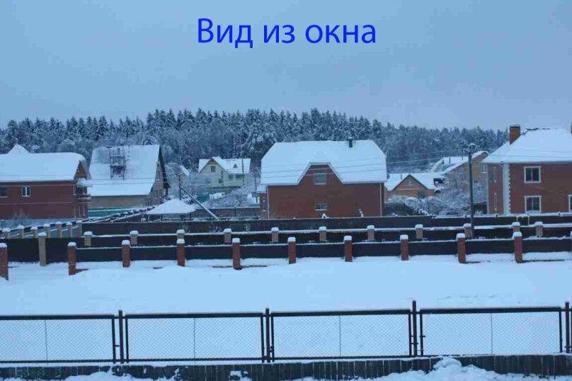 Дом, 200 кв.м. на 6 человек, 3 спальни, село Бисерово, 10, Старая Купавна - Фотография 39