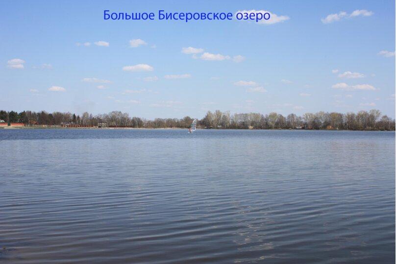Дом, 200 кв.м. на 6 человек, 3 спальни, село Бисерово, 10, Старая Купавна - Фотография 40