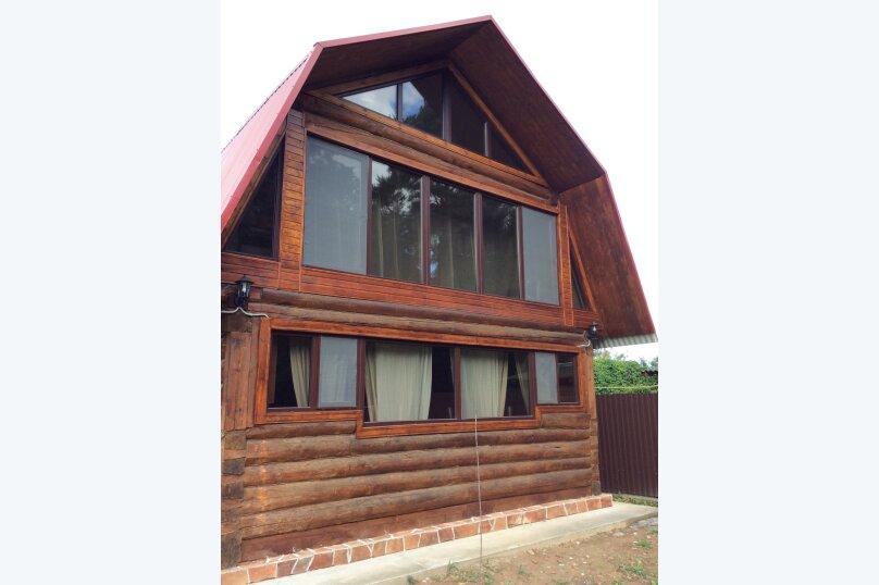 Дом, 100 кв.м. на 8 человек, 2 спальни, деревня Арменево, 7, Бронницы - Фотография 10