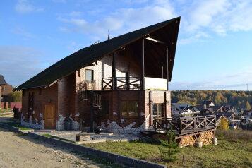 Дом, 230 кв.м. на 10 человек, 4 спальни, Горная, Ильинский - Фотография 1