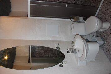 Дом, 119 кв.м. на 10 человек, 2 спальни, поселок Батина лощина, Подольск - Фотография 3