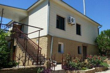 Дом, 150 кв.м. на 8 человек, 4 спальни, Меганом, 1, Судак - Фотография 1