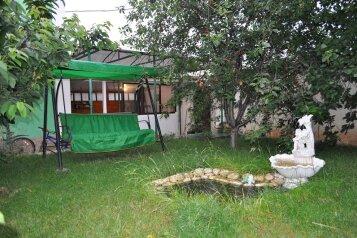 Гостевой домик для отдыха у моря, 70 кв.м. на 4 человека, 1 спальня, Людмилы Бобковой, Севастополь - Фотография 2